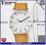 Yxl - 914 2016 шикарный дата ремешок из натуральной кожи прямоугольник водонепроницаемый повседневный кварцевые часы мужчин спортивного запястья смотреть Мужской часы