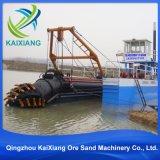 高品質の川の砂の浚渫船の価格