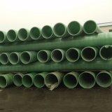 高圧高力ガラス繊維のエポキシの給水の管ライン