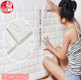 Documento di parete Auto-Attaccante smontabile popolare della gomma piuma 3D per le mattonelle di sicurezza della stanza dei capretti