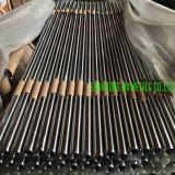 Ck45 St52 Harde Chroom Geplateerde Zuigerstang voor Hydraulische Cilinder