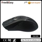 最新のカスタマイズされたカラー2.4Gコンピュータの無線電信マウス