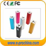 Venda quente banco móvel personalizado da potência do logotipo 2600mAh (EP-002)