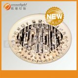 수정같은 천장 램프 LED 400X400 천장판 빛 사각 LED 천장 빛 Om88036