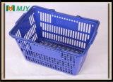 26 litres de panier en plastique Mjy-Tb09