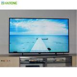 HD LED LCD großes Format-Noten-Bildschirm mit USB HDMI