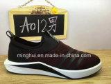Le sport occasionnel chausse des espadrilles de chaussures de course
