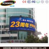 P6 visualización de LED a todo color de la publicidad al aire libre de la lámpara nacional de la estrella LED