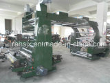 Haute précision 1600mm Flexo Printing Coating Paper Machine