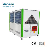 Система охлаждения охлаженная воздухом промышленная охладителя/воды 60HP