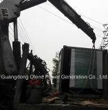 Cummins 발전기를 위한 최고 OEM 공장도 가격 750 kVA