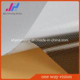 Зрение крена винила материалов печатание одностороннее для UV
