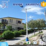 30/50/90/120W LED 태양 가로등 (BDL90W)