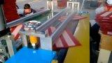 문 매트 (LBD-RT600)를 위한 최신 용해 접착제 기계 박판으로 만드는 기계
