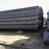 API 5L X70 Psl2 SSAW 3PE Tubo espiral anti-corrosão