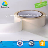 Бортовая акриловая растворяющая низкопробная клейкая лента ткани 2 (140mic/DTS512)