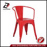 Café moderne Tolix chaise métallique avec accoudoir ZS-T-08
