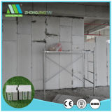 プレキャストコンクリートEPSのセメントサンドイッチ壁パネル