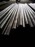 강철을 냉각하고 부드럽게 하는 DIN1.7213 25crmos4