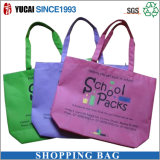 紫色の非編まれたショッピング・バッグ
