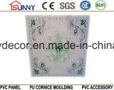 PVC天井PVCパネルおよびPVC壁パネル595/600/603