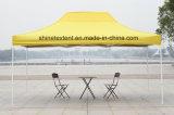 3X4.5mによってはおおい、浜のテントを折る容易な上りのテントが現れる