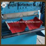 機械(AfR360を形作るロールを作る自己ロックの床板