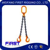 Imbragatura a catena d'acciaio G80 con due piedini
