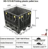 L1200*W1000*H975mm, складной контейнер паллета