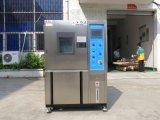 Nuevo producto Asli Mtc-300 Médica y Laboratorio de Drogas de la cámara de prueba de estabilidad del medio ambiente con 2 estantes