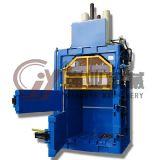 Вертикальный высокого давления пресс-подборщика для пластика (VB-100T)