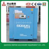 BK22-8/10/13bar 30HP de Ligação da Correia do Compressor de ar de parafuso rotativo