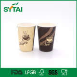 7.5 Oz logotipo personalizado impreso de un sólo recinto desechables de papel taza de té de bebidas calientes