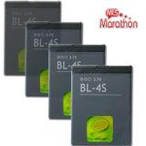 Téléphone mobile (batterie BL-4S)