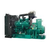 Kosta Manufactory Silent/Открыть генераторная установка дизельного двигателя Cummins