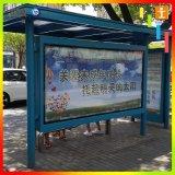 광고를 위한 버스 정류소 발광 다이오드 표시 옥외 기치