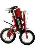 접히는 자전거 (F-12)