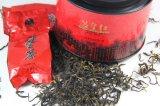 Aroma superior el té negro (BT1113)