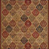 Персидские ковры (Классический персидский)