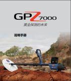 Longue portée en vertu de la masse du détecteur de métal or tenue en main du détecteur de métal/Diamond Gpz 7000