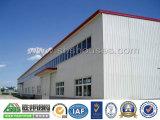 Entrepôt agricole de mémoire de matériel