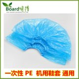 El PE impermeable disponible Shoecover