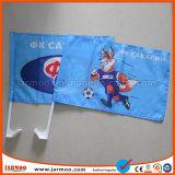 昇進イベントの飛行車の国旗