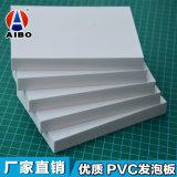 Hoja difícilmente grabada agradable de la espuma del PVC del diseño para los edificios