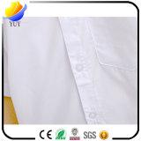 أطفال قميص بيضاء ثني سترة مزح قميص قميص
