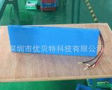 Paquete de la batería de ion de litio de la fuente de batería 24V 20ah para la batería de la E-Robusteza
