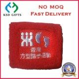 カスタム刺繍のロゴの方法スポーツの汗手バンドブレスレット