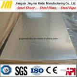 ASTM A588 A606 A607 heißes Walzen, das Stahlkonstruktion-Platte verwittert