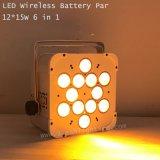 재충전용 12*15W 무선 건전지 RGBWA UV LED 동위 빛