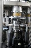 기계 가격을 만드는 처분할 수 있는 유리제 컵
